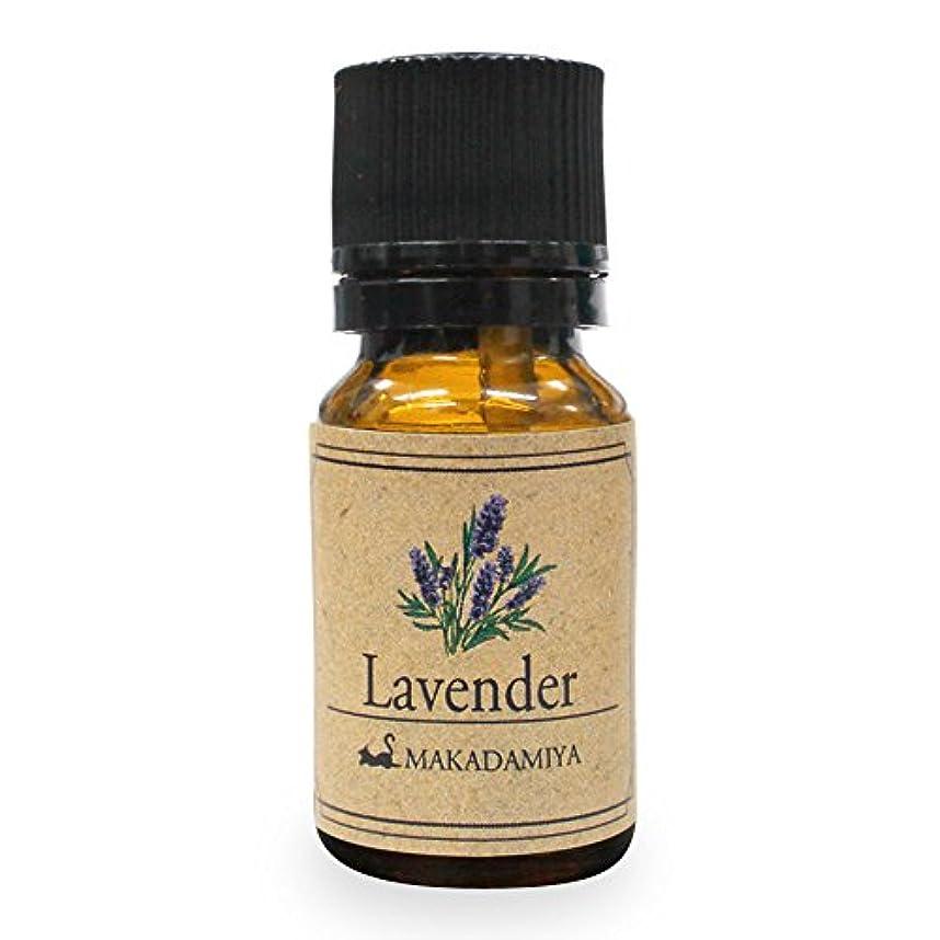 ましい気絶させるそれに応じてラベンダー10ml 天然100%植物性 エッセンシャルオイル(精油) アロマオイル アロママッサージ aroma Lavender