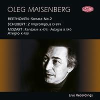 Maisenberg spielt Beethoven, Schubert, Mozart
