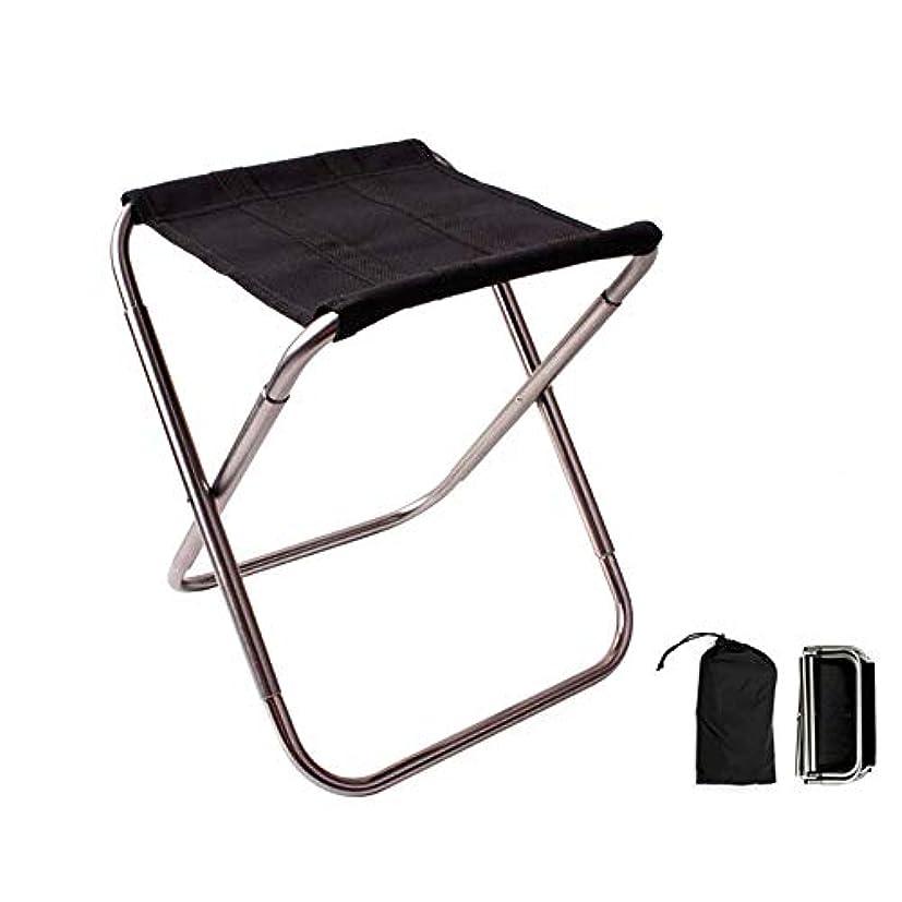スリル充電説得BigFox アウトドアチェア 折りたたみチェア キャンプチェア 椅子 チェアー スツール 超軽量 コンパクト 収納バッグ付 アルミチェア 耐荷重80kg キャンプ/ツーリング/登山/BBQ/運動会/釣り