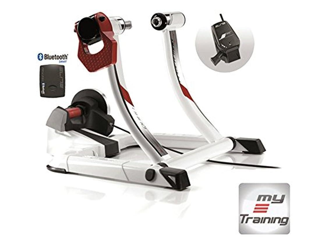 スロープ競争力のある採用ELITE(エリート) トレーニングバイク キューボ パワーマグ スマートセット 0312280001