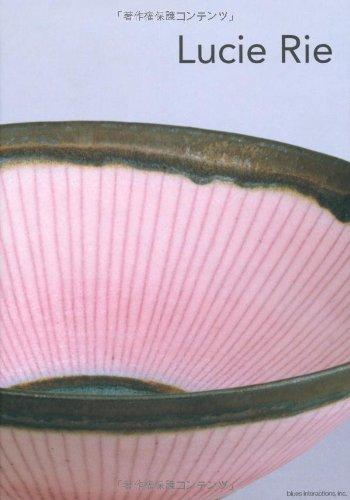 ルーシー・リーの陶磁器たち