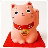 福おいで招き猫 桃  9505