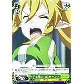 ヴァイスシュヴァルツ 【手を噛まれたリーファ】(U) ブースター ソードアート・オンライン 収録カード