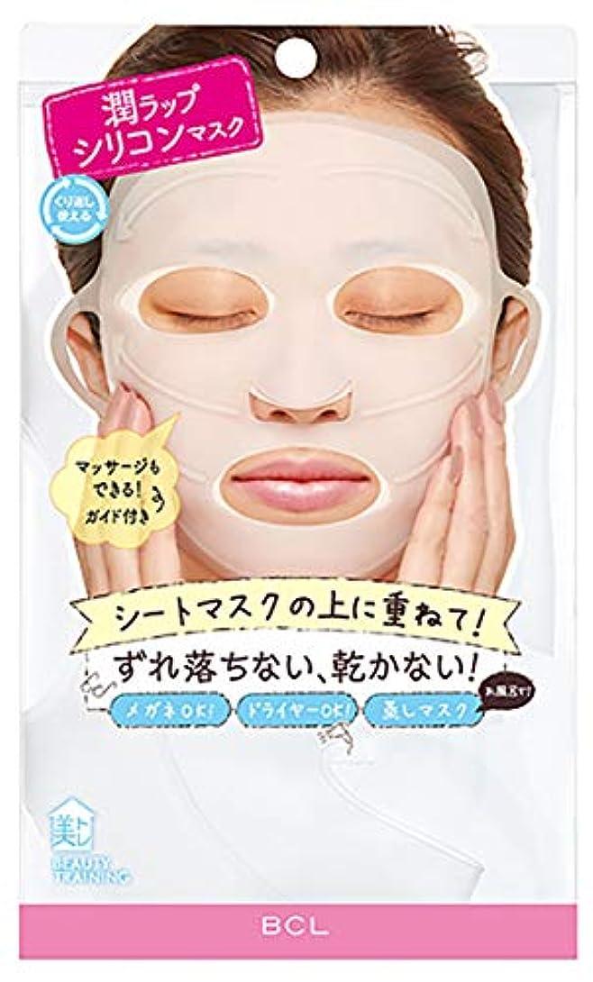アレルギーねばねばトーク美トレ モイストラップシリコンマスクN 1枚