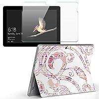 Surface go 専用スキンシール ガラスフィルム セット サーフェス go カバー ケース フィルム ステッカー アクセサリー 保護 つた 模様 ピンク 012123