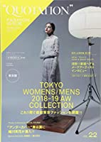 QUOTATION FASHION ISSUE VOL.22 2018-19AW
