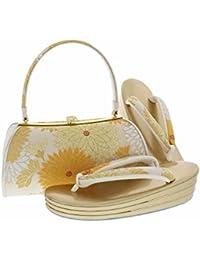 [ 京都きもの町 ] 振袖 草履バッグセット アイボリー 菊花 Lサイズ 成人式 三枚芯 フォーマル 和装バッグ