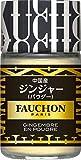 FAUCHONジンジャーパウダー 21g ×5本