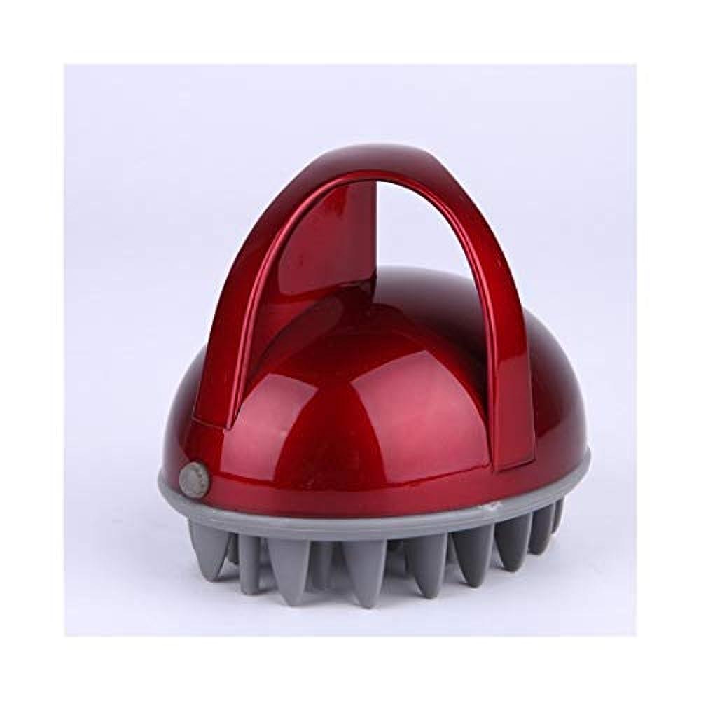 モック参加するワームZYL-YL 防水帯電防止ヘッドマッサージャー電動シャンプーブラシ頭皮シリコーン (色 : レッド)