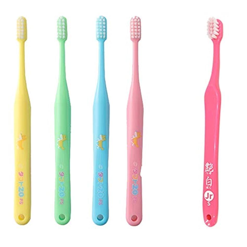 部分的モーション韓国タフト20(プレミアムソフト) 歯ブラシ25本 + 艶白6歳~12歳用(S)1本