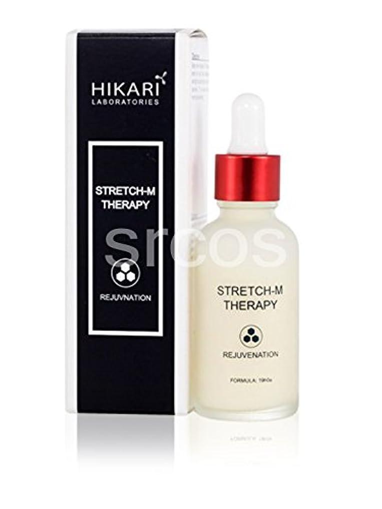 適切な毒液セグメントHikari Stretch-M Therapy Serum 30ml