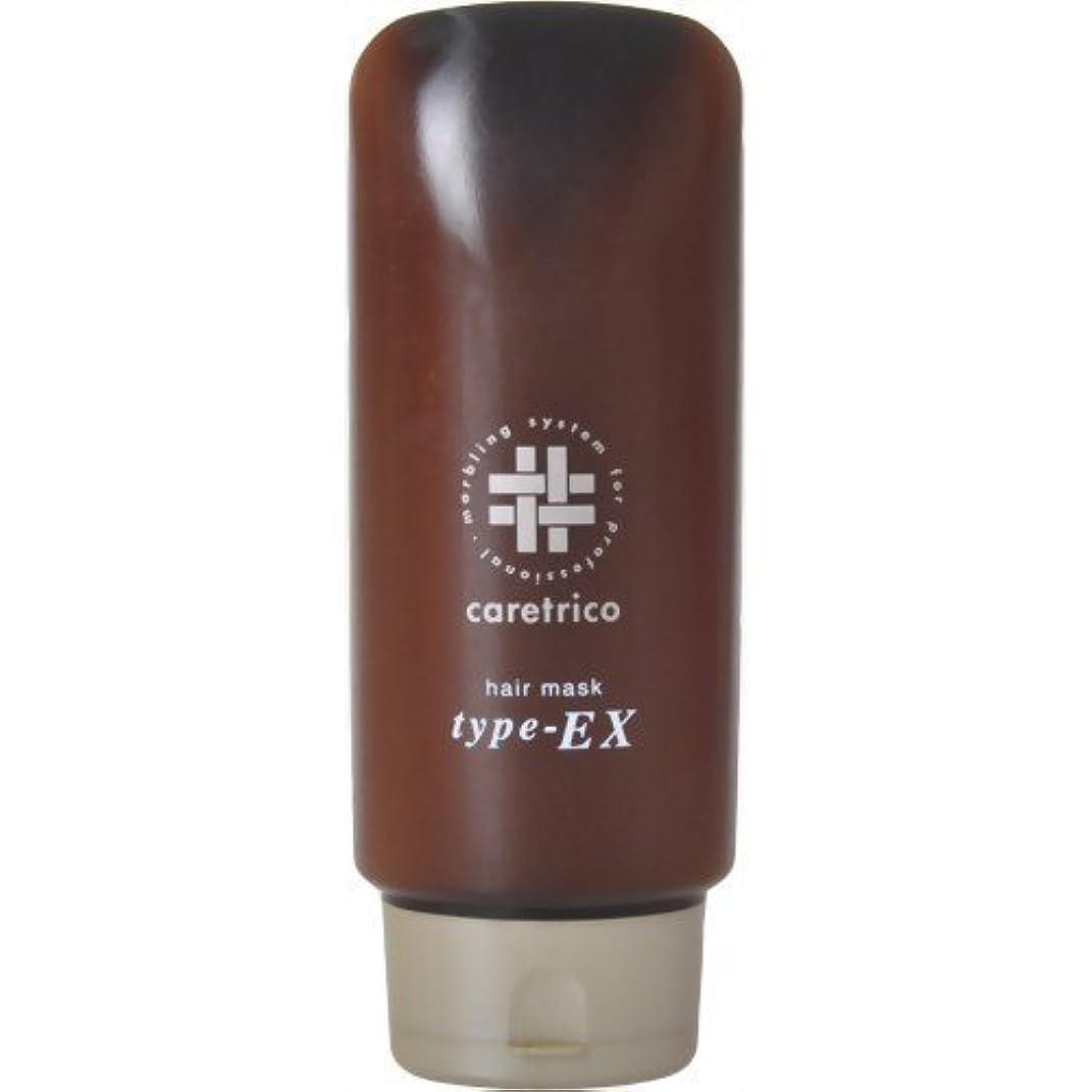 スチュアート島女の子温度ケアトリコ ヘアマスク EX 230g
