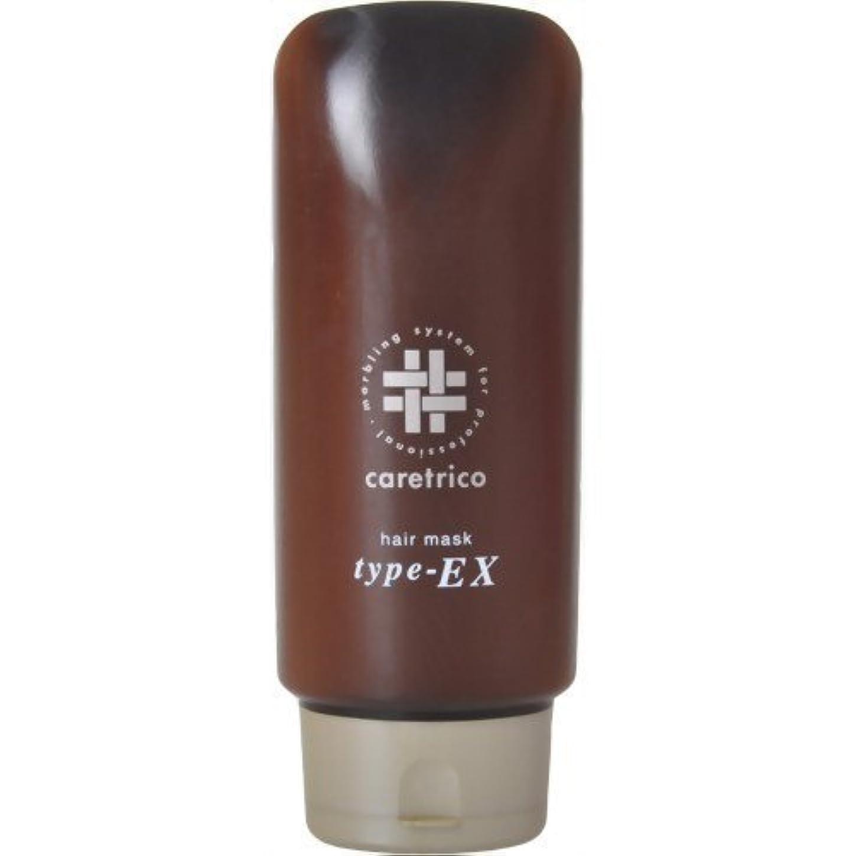 しなければならない勧告原油ケアトリコ ヘアマスク EX 230g