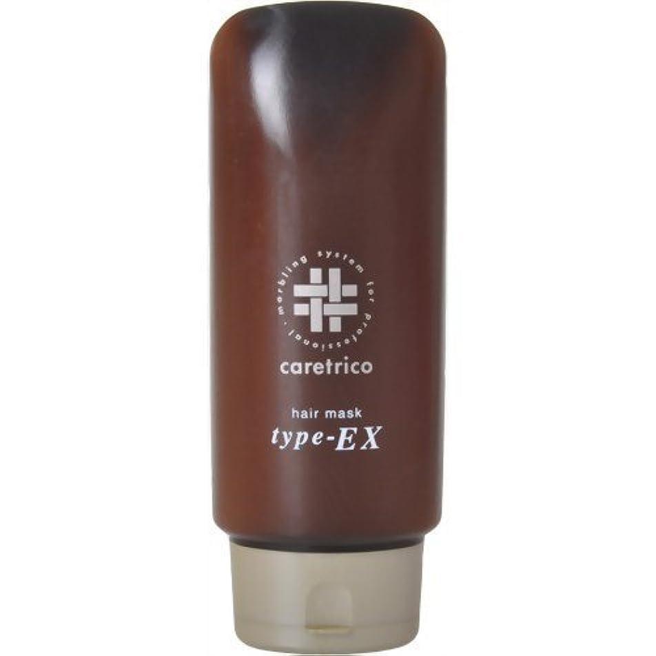 かろうじて銃チョコレートケアトリコ ヘアマスク EX 230g