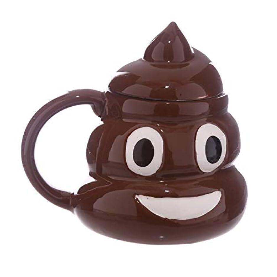 バンケット薄い辞任Saikogoods 3Dおかしい絵文字マグ特殊セラミックコーヒーカップかわいいティーカップ磁器カップノベルティミルクマグフレンズファミリーギフト 褐色