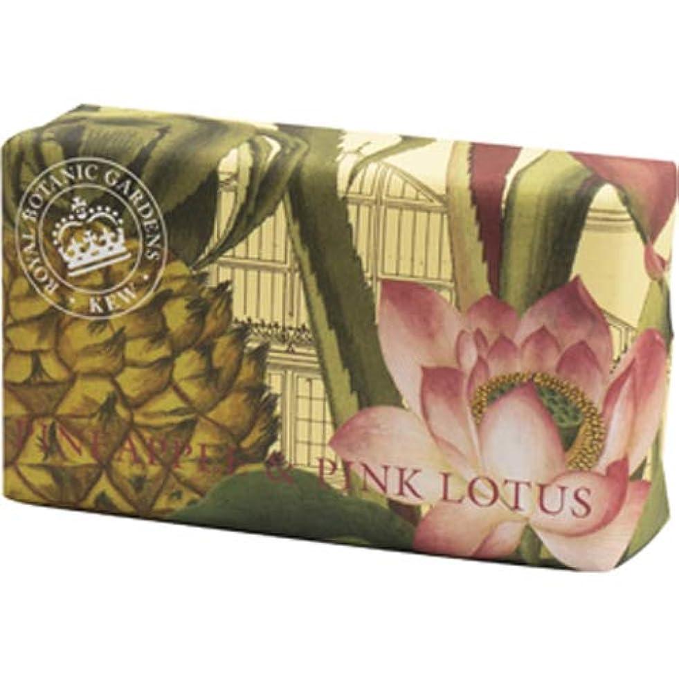 アクセシブルクッション南三和トレーディング English Soap Company イングリッシュソープカンパニー KEW GARDEN キュー?ガーデン Luxury Shea Soaps シアソープ Pineapple & Pink Lotus パイナップル&ピンクロータス