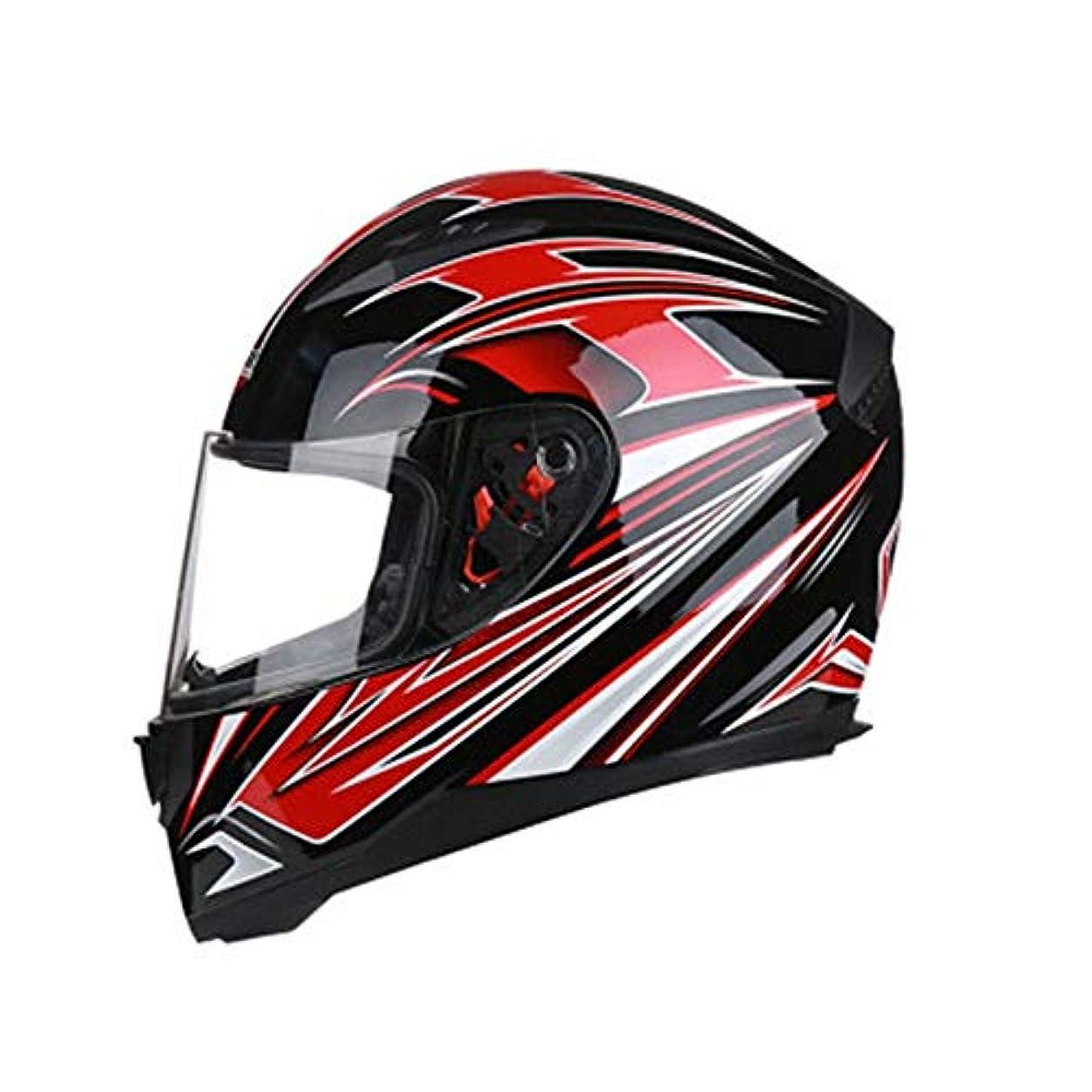 郵便番号責凍結TOMSSL高品質 モトクロスヘルメットヘルメットレーシング飛散防止ベルトスカーフ暖かいヘルメット機関車ABSヘルメットプロのオートバイのヘルメットモトクロスヘルメットヘルメットオートバイのヘルメットロードヘルメットフルカバー四季の普遍的な大規模なヘルメット TOMSSL高品質 (Size : XL)