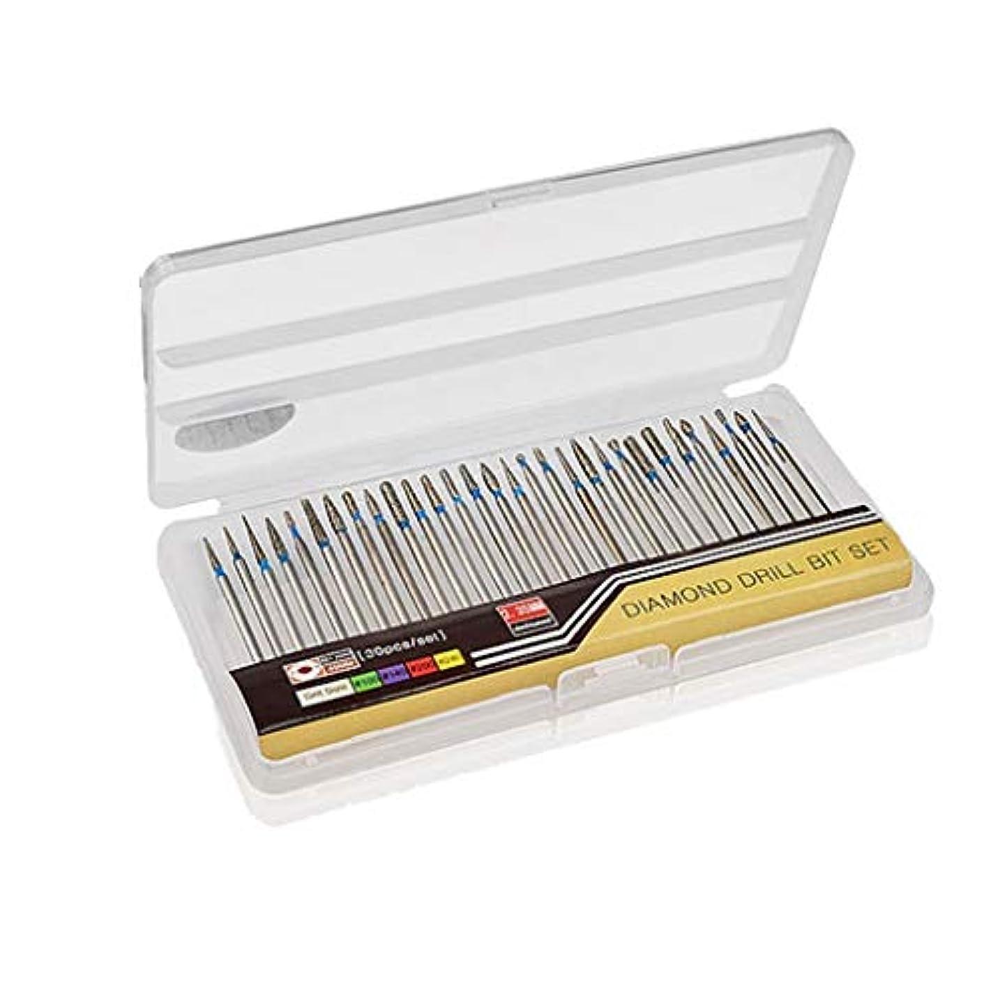 樫の木フリッパー息苦しい2サイズ ネイルファイル マニキュアペディキュアのため 30個 ネイルドリルビット - 01
