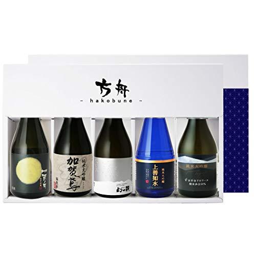 金賞受賞蔵のみ 日本酒 純米大吟醸 飲み比べセット 300ml×5本 極み 上善如水 加賀鳶 辛