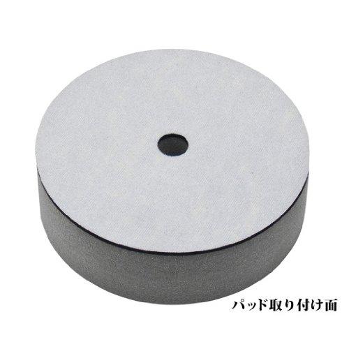 (STRAIGHT/ストレート) スポンジバフ 185×50(mm) 細目~極細目 36-195
