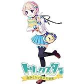 電撃オンラインゲームシリーズ Vol.3 トリックスター 公式ビジュアルブック&ペット