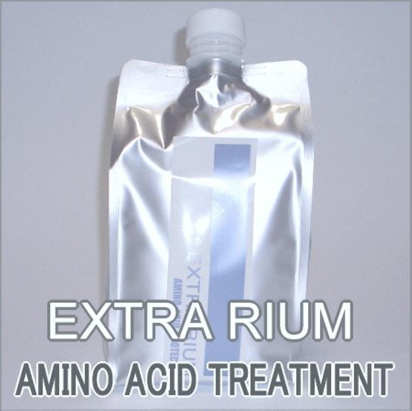 報いる老人感性エクストラリウム アミノアシッドプロテクター 900g(トリートメント)