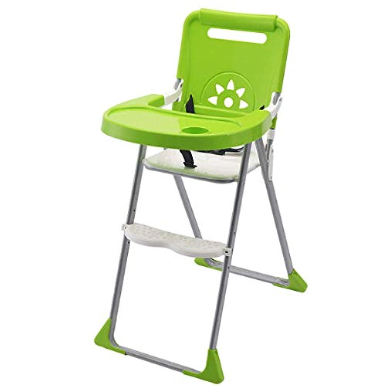 ブースターシート 多機能ハイチェア、子供用テーブル、チェアとシートベルトデザイン、軽くて簡単に受け入れる A+ (色 : 1#)