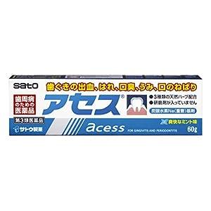 【第3類医薬品】アセス 60gの関連商品1