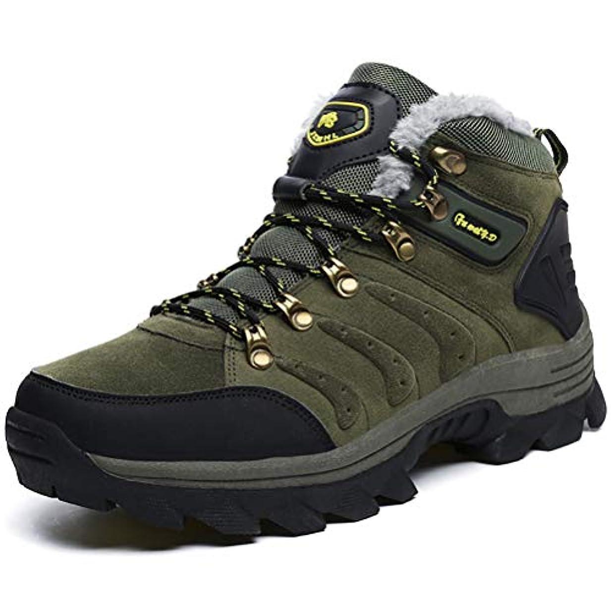 有名な驚くべきオペラ[GX GLOBAL] メンズ 登山靴 スエード牛革ブーツ 防水 軽量 ボア付き トレッキングシューズ アウトドアシューズ ウォーキングシューズ スキミング防止 防水 登山遠足用 防滑 レースアップ 39-44サイズ