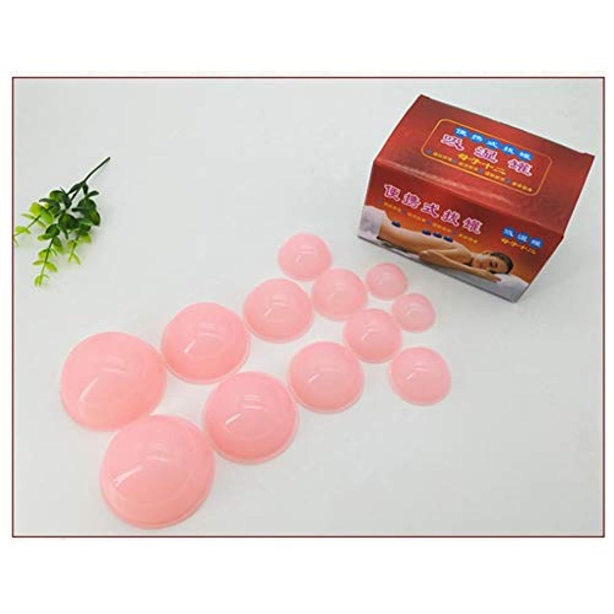 アンチセルライトカップ - 真空マッサージキット - シリコーン療法カッピングセット用ボディフェイスホームスパヘルスケア12ピース,Pink