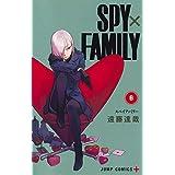 スパイファミリー SPY×FAMILY コミック 1-4巻セット