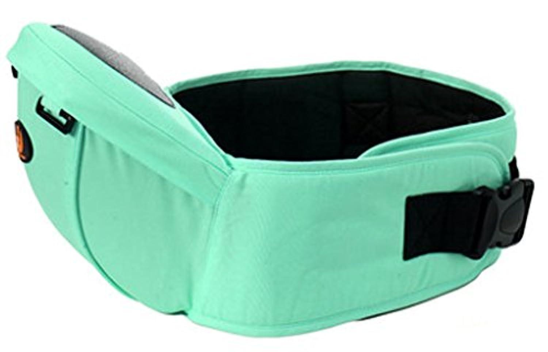 海外人気 ベビー用品 多機能ヒップシートキャリア チェアベルト 前向き抱っこ紐 ベビーキャリア ラップ hipseat ヒップスリング ウエストベルト 浅い緑