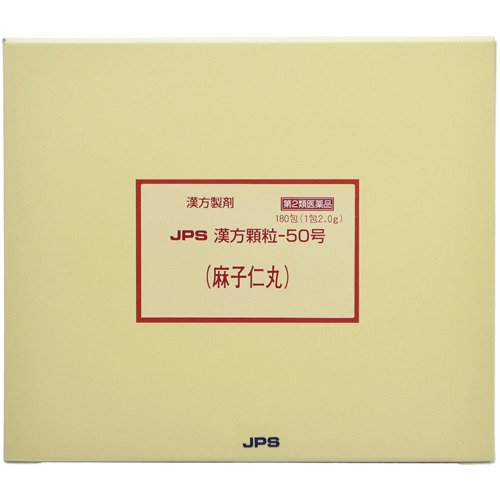 (医薬品画像)JPS漢方顆粒−50号
