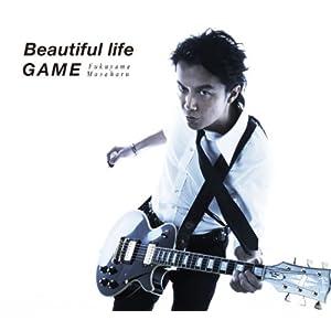 Beautiful life / GAME (初回限定 「GAME」 Music Clip DVD付 盤)