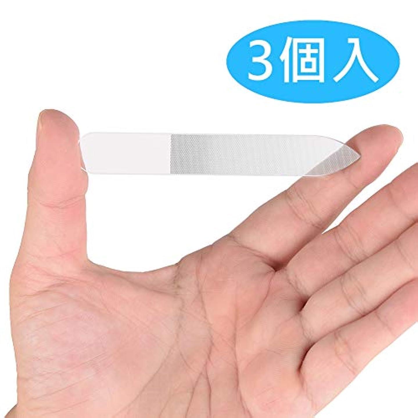 踏みつけ蚊露骨なGollust ガラス製爪やすり 持ち運びやすい 持久耐用 (3個入)