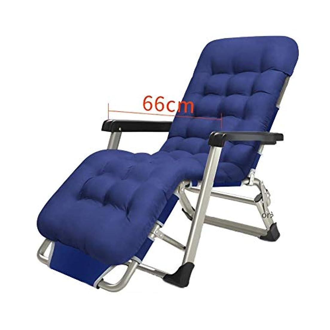 できればハンカチうれしい携帯用寝椅子の折りたたみリクライニングチェアの椅子、屋外の折りたたみ椅子頑丈な安定したラウンジチェアデッキチェアパティオガーデンバルコニー,A