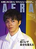 AERA8/12-19 画像