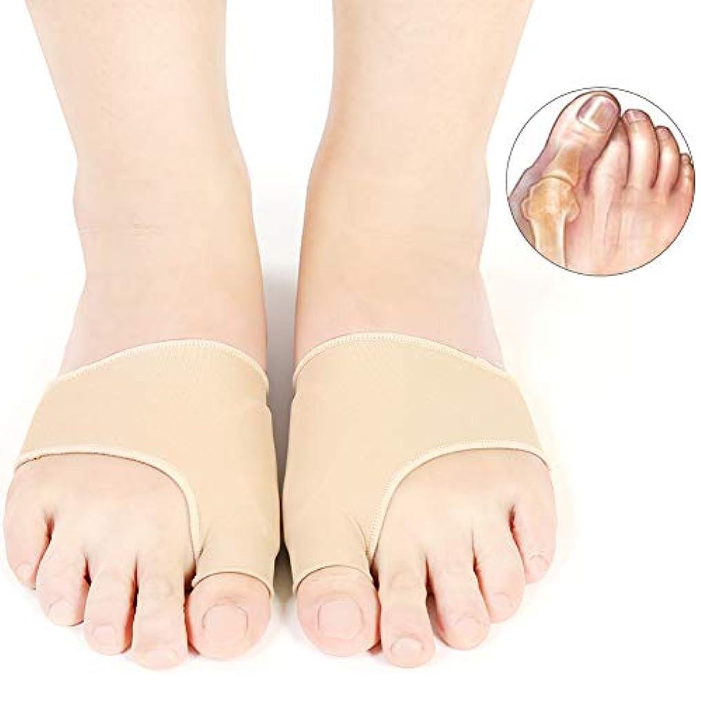 仕立て屋地球一貫性のない足指の副木と腱膜救済プロテクタースリーブキット、シリコーン腱膜矯正外反母矯正フットケア痛みL