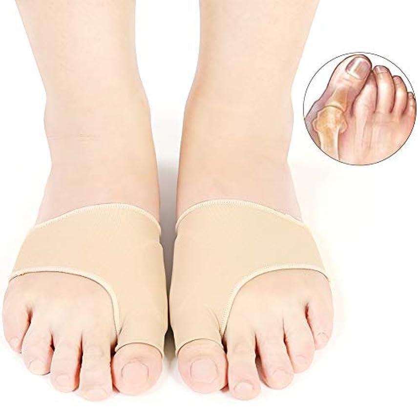 救急車変更一貫性のない足指の副木と腱膜救済プロテクタースリーブキット、シリコーン腱膜矯正外反母矯正フットケア痛みL