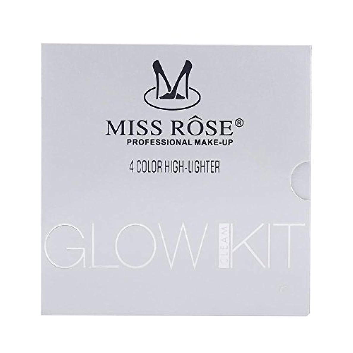 休眠ぬいぐるみオークミスローズ4色化粧パレットフェイスブロンザー蛍光ペン輪郭迷彩化粧品(N4)