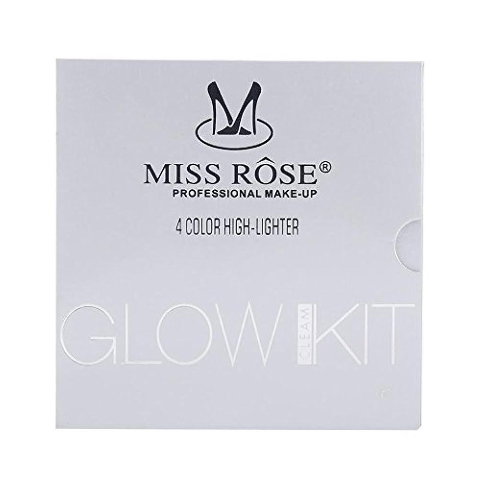 おばあさんホストれんがミスローズ4色化粧パレットフェイスブロンザー蛍光ペン輪郭迷彩化粧品(N4)