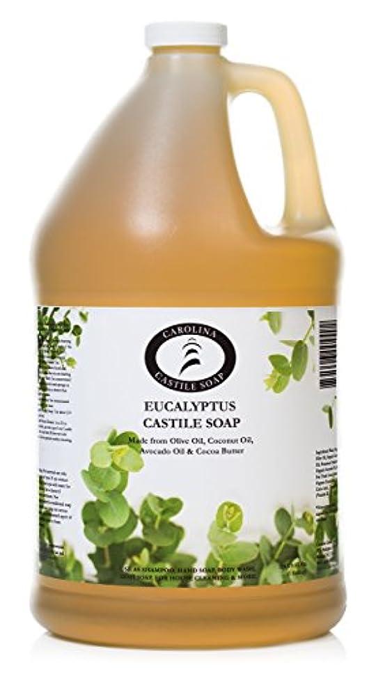 気をつけて励起起きるCarolina Castile Soap ユーカリオーガニック1ガロン 128オンス(1ガロン)