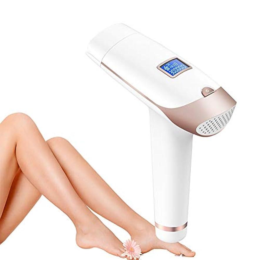コメントイタリックタンパク質IPL フェイシャル 体 脱毛 システム、 常設 無痛 氷 クール 脱毛器 にとって 女性たち & おとこ 、 30万 点滅 脱毛 デバイス にとって 脱毛 + 肌の若返り + にきびクリアランス