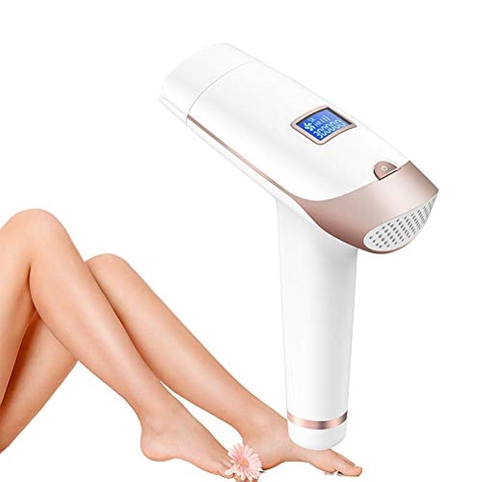 生まれ検証持続的IPL フェイシャル 体 脱毛 システム、 常設 無痛 氷 クール 脱毛器 にとって 女性たち & おとこ 、 30万 点滅 脱毛 デバイス にとって 脱毛 + 肌の若返り + にきびクリアランス