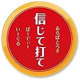 Nakai(ナカイ)マグネット内蔵ゴルフマーカー 蛍光アクリル使用 グリーンマーカー 人気 オリジナル