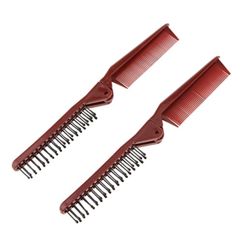特別に合法老朽化したヘアコーム 折りたたみ ヘアーブラシ 帯電防止 デュアルヘアーブラシ