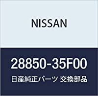 NISSAN (日産) 純正部品 ピボツト アッセンブリー ワイパー NO 1 180SX シルビア 品番28850-35F00