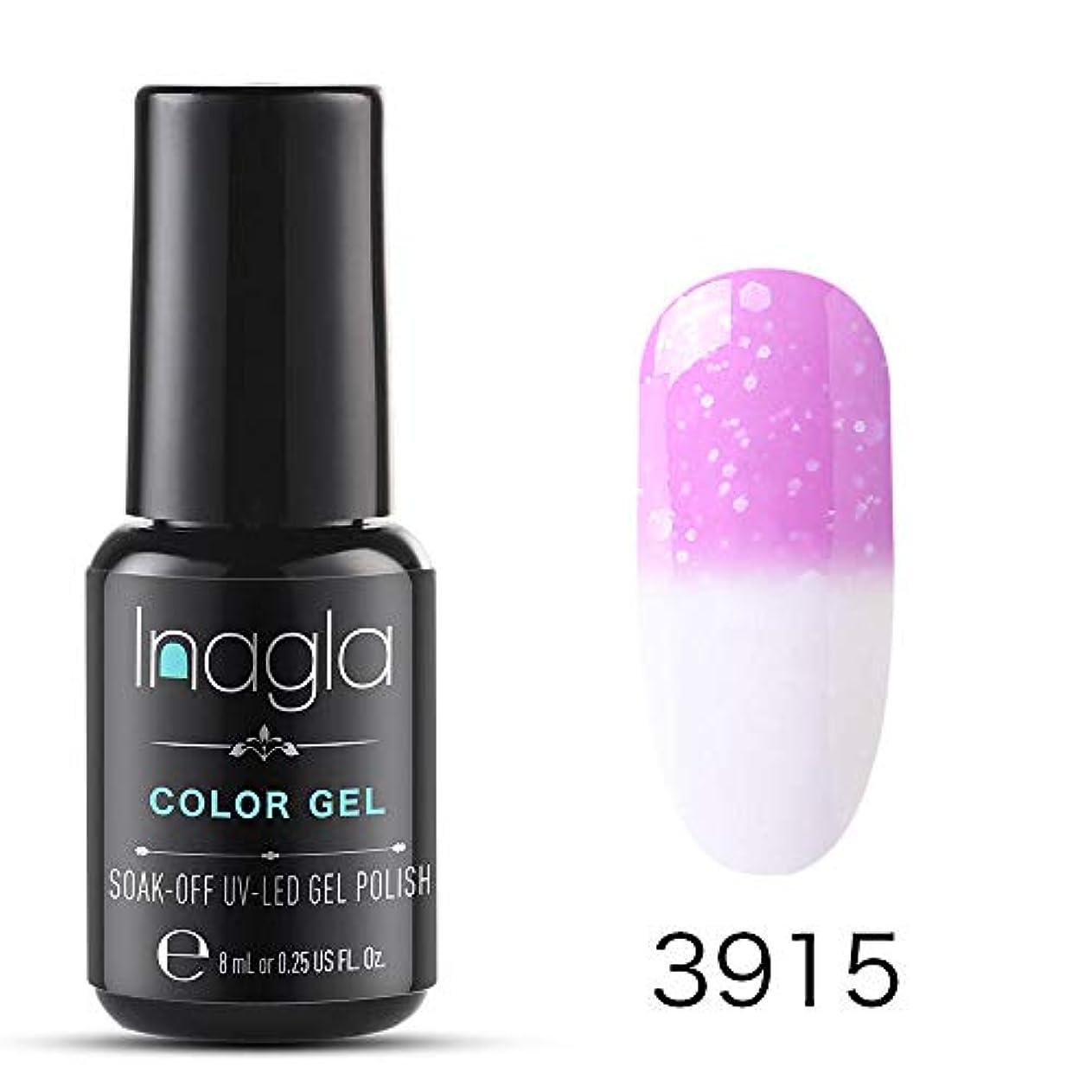 Inagla ジェルネイル カラージェル 雪花 カメレオンカラージェル 温度により色が変化 1色入り 8ml 【全30色選択可】