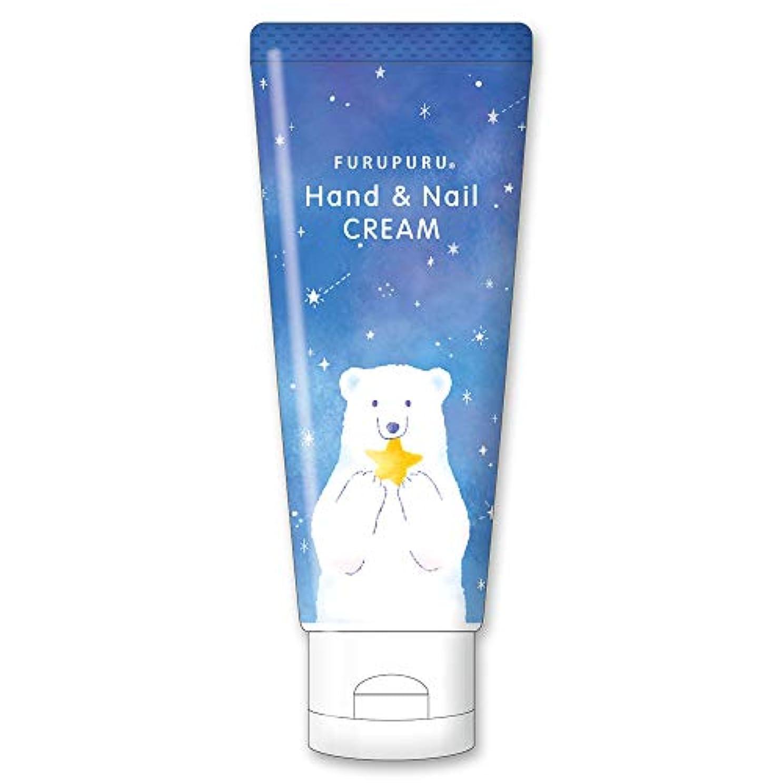 販売員抜け目がない選出するフルプルハンド&ネイルクリーム デリシャス スターズ フルーティーフローラルの香り 50g