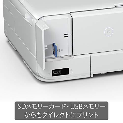 『エプソン プリンター インクジェット複合機 カラリオ EP-982A3 2019年新モデル』の5枚目の画像